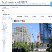 Re-urbanization
