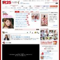 web R25