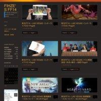 Fihze's FF14