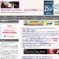 MIZUHO no KUNI