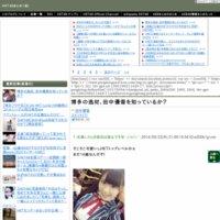HKT48まとめ(仮)