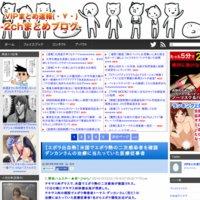 VIPまとめ速報(・∀・)-2chまとめブログ-