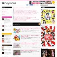 Daily HKT48