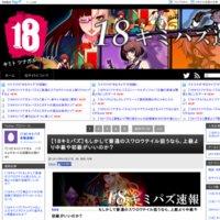【18】キミパズ攻略速報
