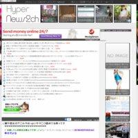 Hyper News 2ch