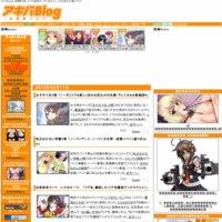 アキバBlog