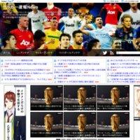 サッカー速報News