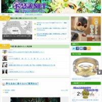 不思議.net